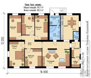 План одноэтажного дома с 5 спальнями
