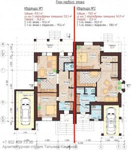 План первого этажа дома на 2 семьи с неравными частями