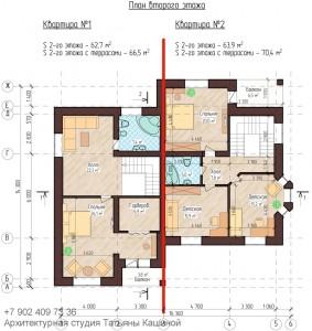План второго этажа дома на 2 семьи с неравными