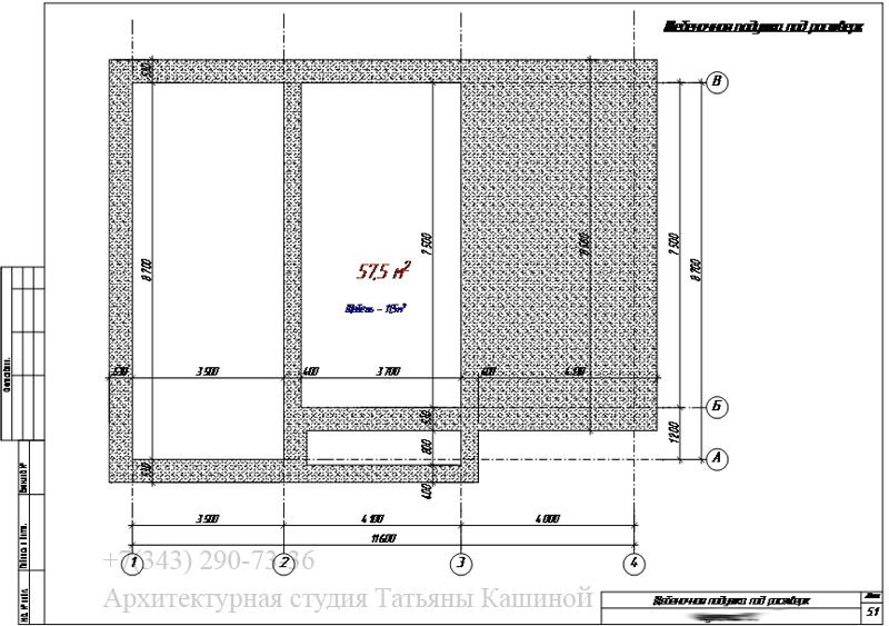 План щебеночной подушки под ростверк
