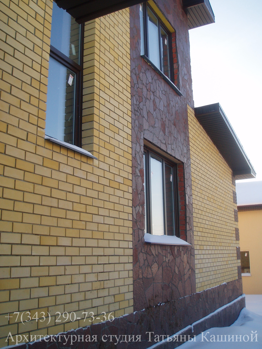 Фото дома по проекту К-270Р вид сбоку