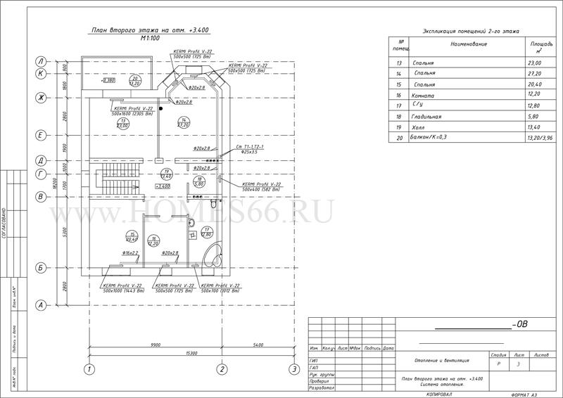 План отопления 2 этаж