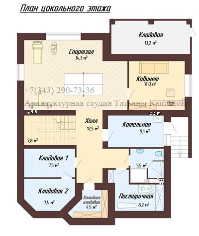 Индивидуальный проект дома с цокольным этажом. План цокольного этажа