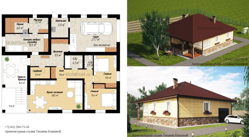Проект одноэтажного дома с гаражем и баней