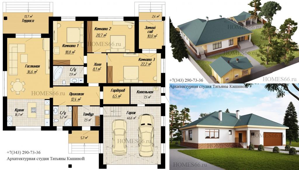 Проект одноэтажного дома с гаражом на 2 автомобиля