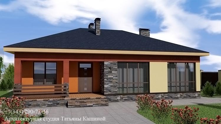 Проект одноэтажного дома. Подрезово. В оранжевом цвете